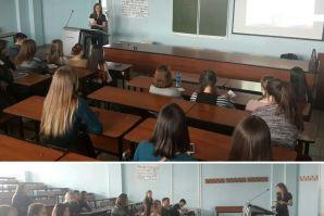 во ВГУЭС прошла презентация федерального проекта