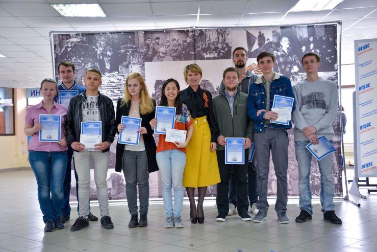 Награждены победители конкурса видеороликов «Почему ВГУЭС»