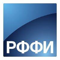 Конкурс проектов 2018 года организации российских и международных молодежных научных мероприятий
