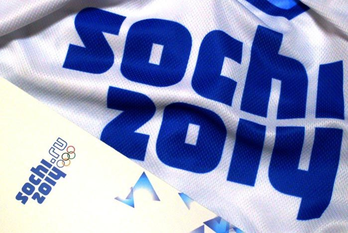 ВГУЭС станет центром подготовки волонтеров для Олимпиады в Сочи