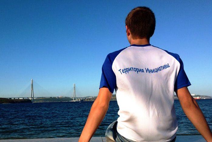 Педагогический отряд «Территория Инициативы» ВГУЭС – участник Всероссийского слета студенческих отрядов