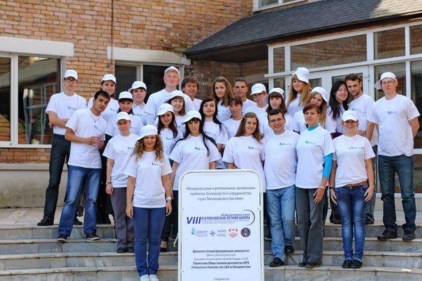 Преподаватель Кафедры Публичного права принял участие в работе VIII Всероссийскойя Школы по проблемам безопасности