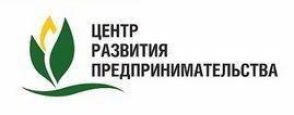 Семинар «Эффективные финансовые инструменты для малого и среднего бизнеса в контексте современных вызовов»