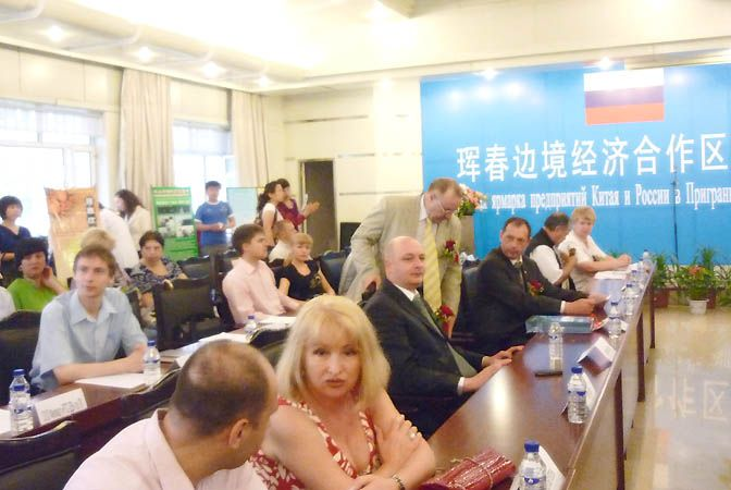 Представители ВГУЭС в составе делегации предпринимателей посетили Китай