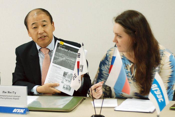 Российско-корейский форум «Пути повышения эффективности обмена знаниями» расширит международные связи между странами