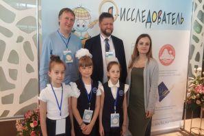 Других посмотрели и себя достойно показали...Ученики начальной школы  ШИОД заняли призовые места на  Всероссийском конкурсе исследовательских работ в г.Сочи