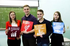 Проект «School of International relations»