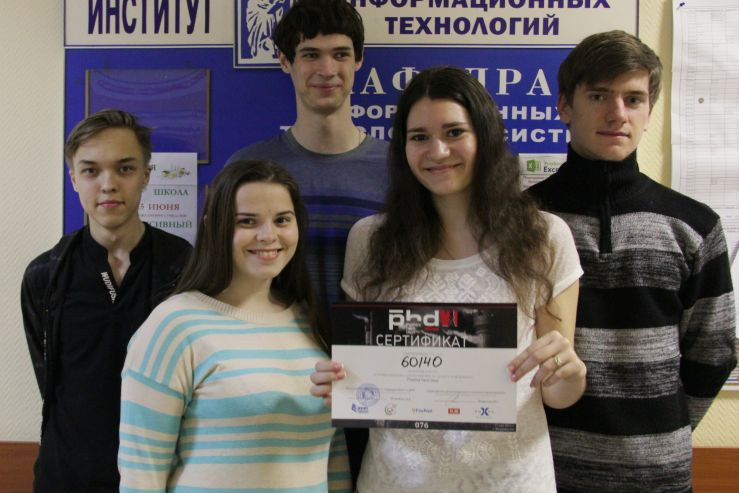 Студенты ИИТ ВГУЭС освоили основы хакерского искусства на Positive Hack Days