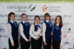 Волонтеры ВГУЭС помогают на Корейской образовательной выставке!