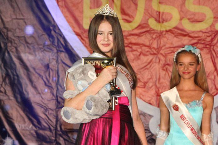 Принцесса из ШИОД завоевала корону на конкурсе красоты в Москве
