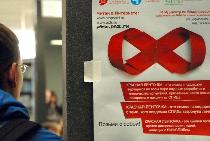 Около 500 студентов, проживающих в студгородке, были охвачены кампанией по профилактике ВИЧ/ СПИДа