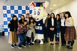 Vladivostok – Niigata: VSUES friendship visit to Niigata University of International and Information Studies