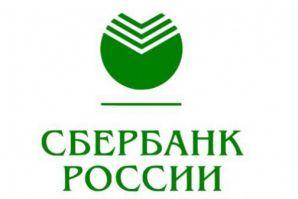 Сбербанк во Владивостоке приглашает малый бизнес на бесплатные семинары