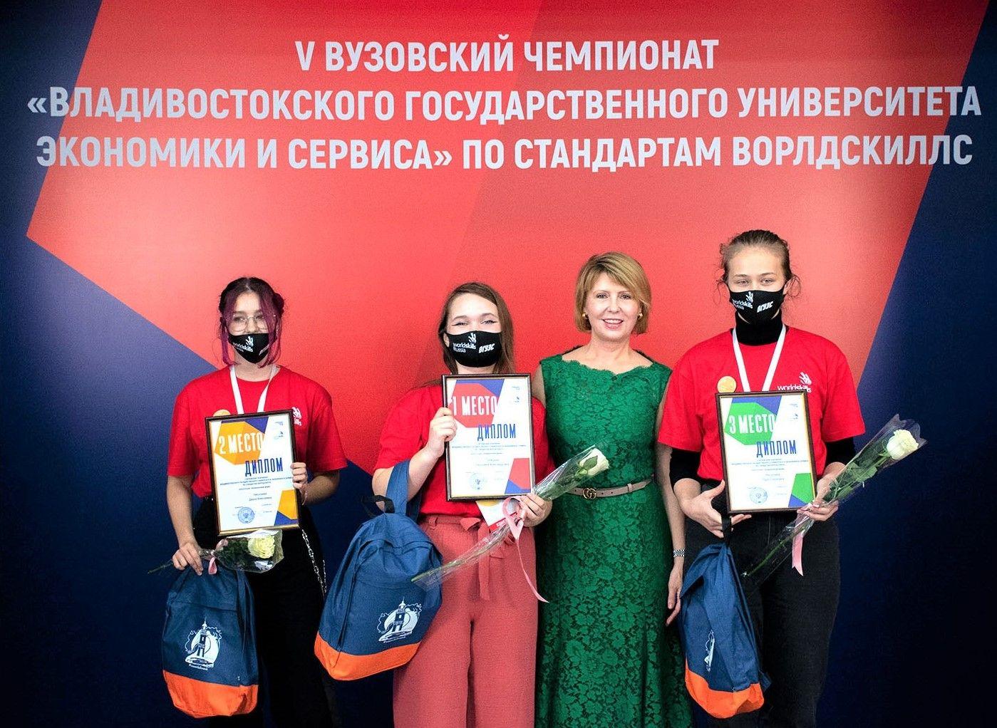 Успешный старт в карьере: во ВГУЭС прошла церемония закрытия V вузовского чемпионата по стандартам WorldSkills