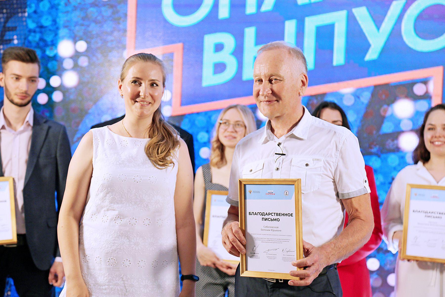 Президент Геннадий Лазарев: ВГУЭС остается востребованным и интересным для абитуриентов
