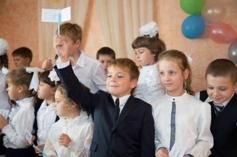 В лицее филиала ФГБОУ ВПО «ВГУЭС» в г. Находке состоялось «Посвящение в лицеисты»