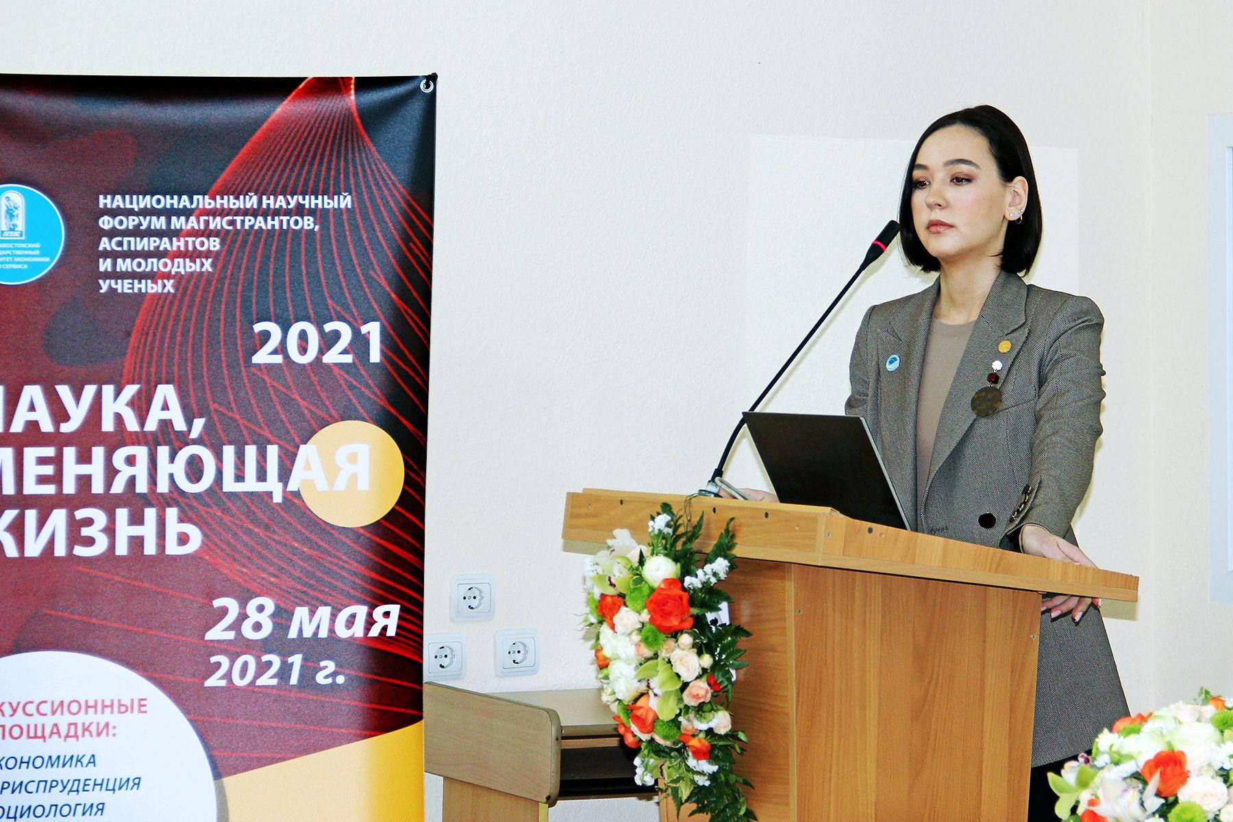 Взгляд в будущее: молодые ученые ВГУЭС представили результаты научных исследований на Национальном форуме «Наука, меняющая жизнь»