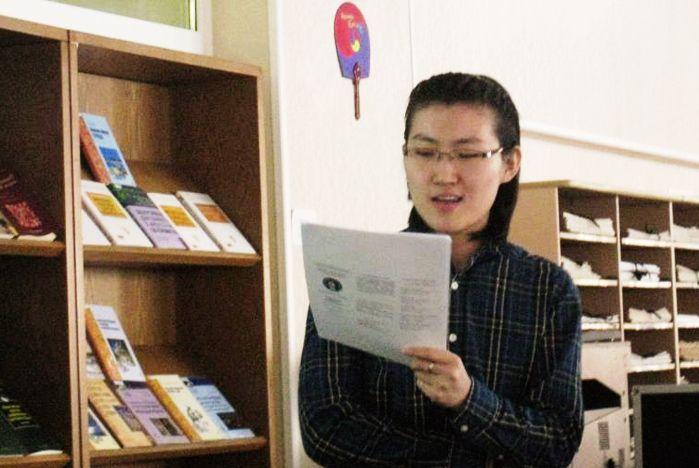Русский язык и русская культура глазами молодых исследователей
