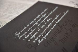 В таинство славянской каллиграфии посвятил студентов-дизайнеров ВГУЭС художник-каллиграф Дмитрий Рыжов