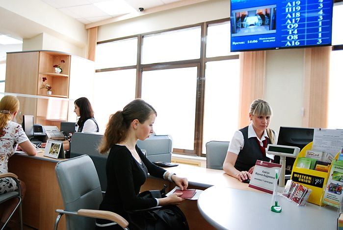 Банк Приморье и ВГУЭС: научись строить свое финансовое благополучие сам