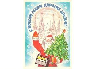 В музее филиала ФГБОУ ВПО «ВГУЭС» в г. Находке открылась выставка советских открыток, календарей и марок