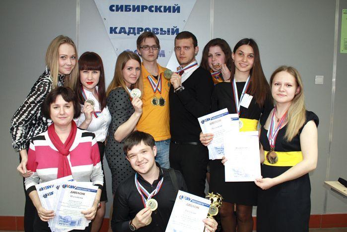 Студенты кафедры управления персоналом стали победителями и призерами Всероссийской олимпиады