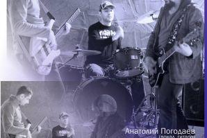Концерт Группа «Бунт Зерен»