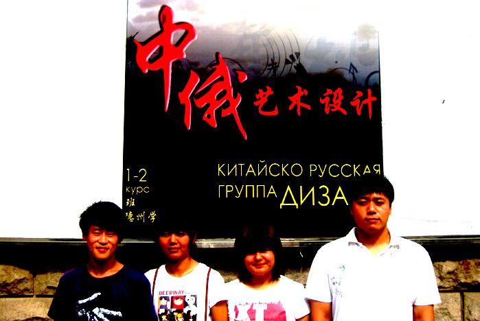 Впервые творчество китайской молодежи оценят в конкурсе ВГУЭС «Под знаком дизайна»