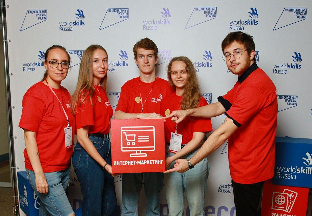 Новые компетенции чемпионата WorldSkills во ВГУЭС: «Интернет-маркетинг», «Машинное обучение и большие данные», «Преподавание английского в дистанционном формате»