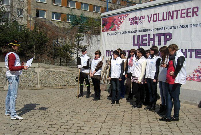Во ВГУЭС стартовала «Неделя волонтерства»