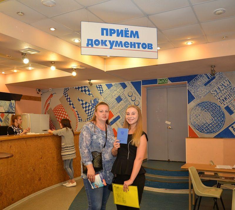 Ректор ВГУЭС Татьяна Терентьева: Мы готовим специалистов для реальной экономики