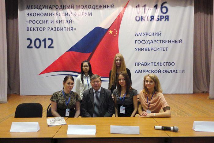 Студенты ВГУЭС успешно выступили на первом Международном молодежном экономическом форуме