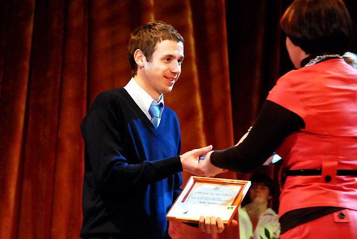 25 студентов и сотрудников ВГУЭС получили премию молодежи города Владивостока