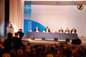 Пленарное заседание «Российский Дальний Восток – инновационный прорыв в Азиатско-тихоокеанский регион»