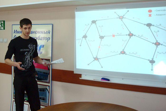 Проекты УМНИКов ВГУЭС получили поддержку фонда содействия развитию малых форм предприятий в научно-технической сфере