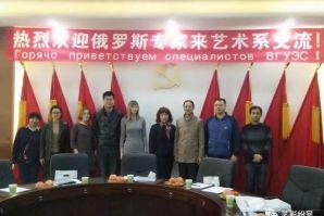 符大代表团访问了沈阳化工大学艺术系