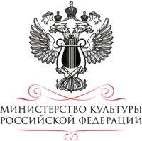 IV Всероссийский конкурс молодых ученых в области искусств и культуры