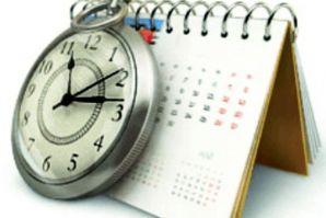 Внесены изменения в график приема документов для начисления заработной платы