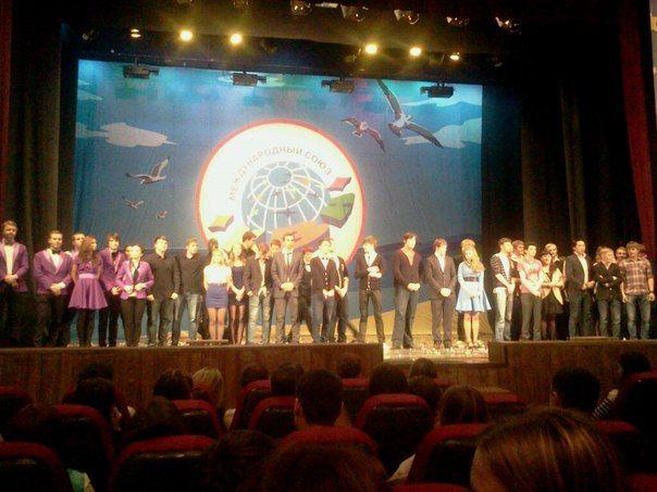Сборная КВН филиала ФГБОУ ВПО «ВГУЭС»в г.Находке получила приз 0,3 балла для решающего финала