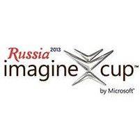 11-ый международный конкурс студенческих технологий Imagine Cup