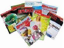 Продолжается подписка на периодические издания на 2014 год для преподавателей ФГБОУ ВПО «ВГУЭС» в г. Находке