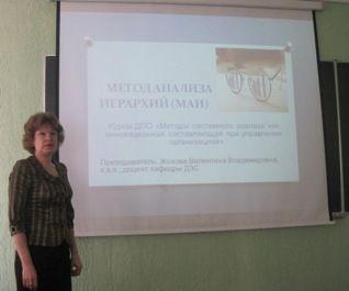 Проведение в филиале научно-практических семинаров тематики: «Аналитические методы в научно-исследовательской работе (НИР)»