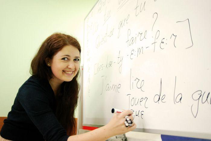 Институт иностранных языков ВГУЭС и «Альянс Франсез» приглашают изучать французский язык