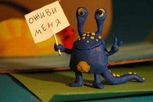 У нас премьера! Свой первый мультфильм создали ученики начальной школы в мультстудии ШИОД