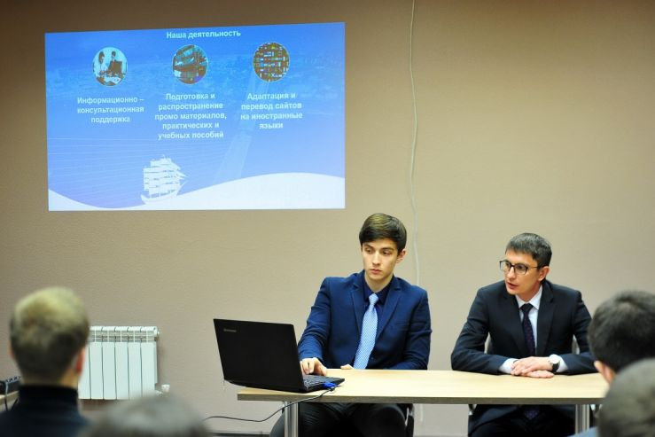 11 декабря 2013 года в АНО «Центр развития экспорта» состоялся круглый стол «Новый инструмент выхода малого и среднего бизнеса на внешние рынки».