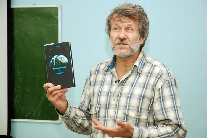 Учащиеся Академического колледжа ВГУЭС получили «Приглашение в космос»
