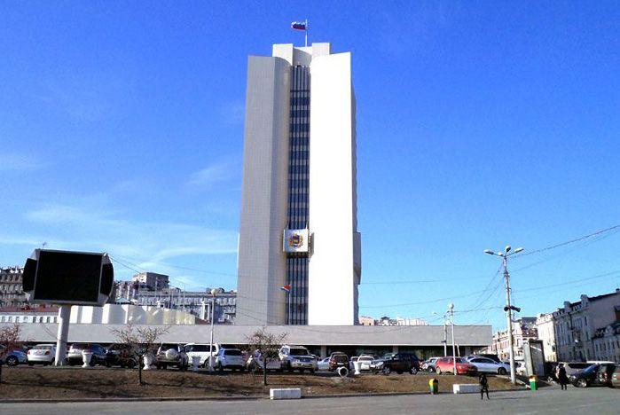 Ученые ВГУЭС участвуют в конкурсе на право разработки Программы социально-экономического развития Приморского края на 2013 - 2017 годы