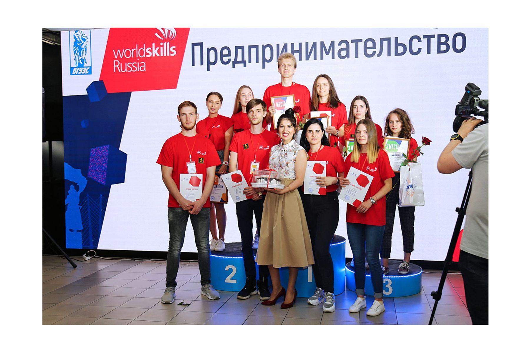 Демоэкзамен по стандартам Worldskills Russia по компетенции «Предпринимательство» подтвердил профессиональную подготовку студентов ВГУЭС