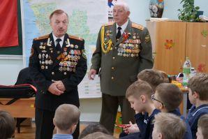Воины-интернационалисты побывали в гостях у начальной школы ШИОД