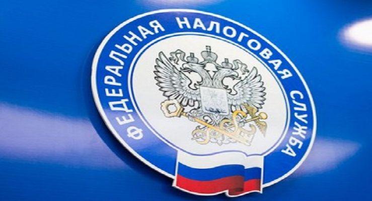 ФНС РФ подготовила новую форму декларации по единому налогу на вмененный доход